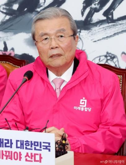 [사진]발언하는 김종인