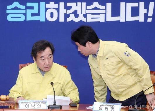 [사진]대화하는 이낙연-이인영