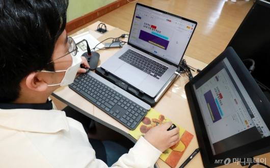 [사진]'온라인으로 수업 진행'