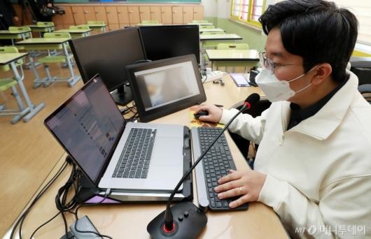[사진]'온라인으로 수업 진행할게요'