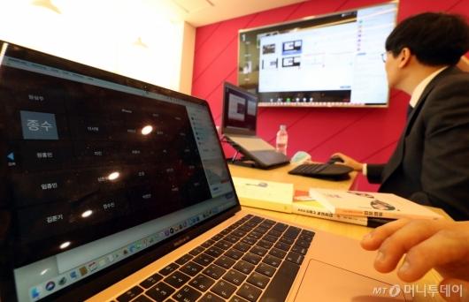 [사진]'온라인 원격수업'