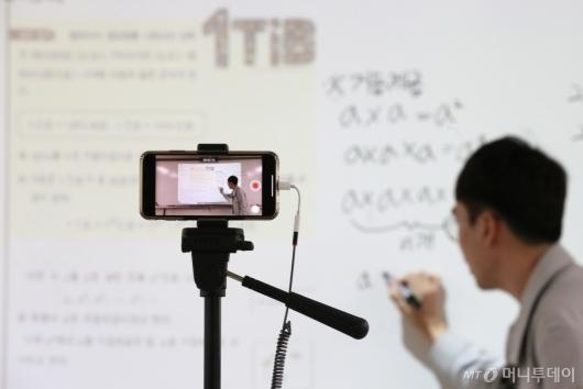 [사진]'온라인 수업 녹화'