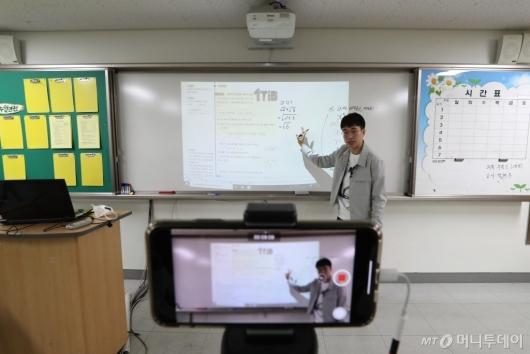 [사진]'온라인 수업 사전 녹화'