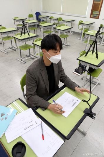 [사진]온라인 수업 영상 녹화