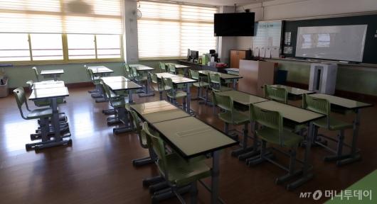 [사진]'학생들 기다리는 교실'
