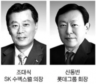 삼성전자에서 SK로…'2300만원' 차이로 바뀐 샐러리맨 연봉킹