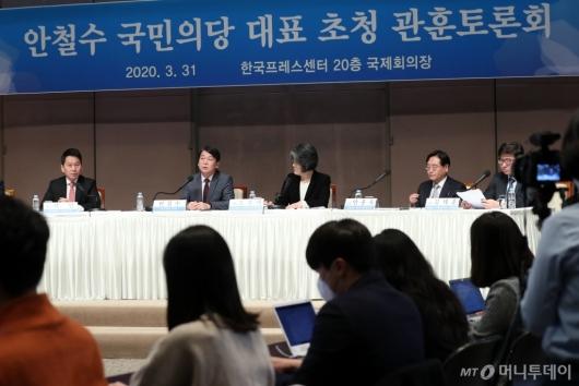 [사진]안철수 국민의당 대표 초청 관훈토론회