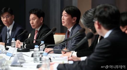[사진]안철수 대표 초청 관훈토론회