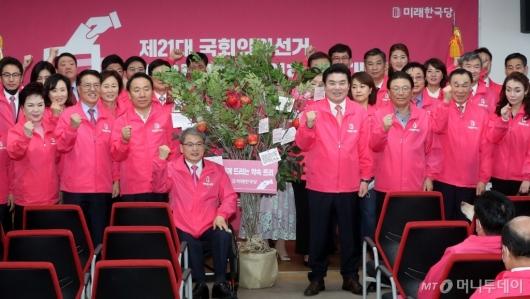 [사진]미래한국당 선대위 출범