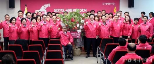 [사진]미래한국당 선거대책위원회 출범