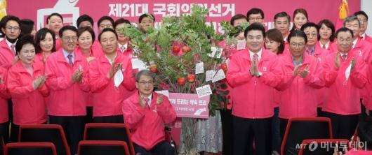 [사진]미래한국당 선대위 발대식
