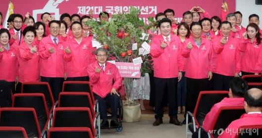 [사진]미래한국당 선거대책위원회의 발대식
