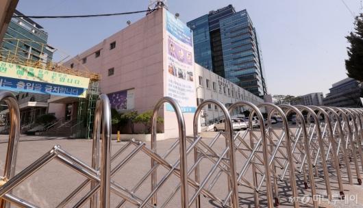 [사진]만민중앙교회 폐쇄 '코로나19' 확진자 32명