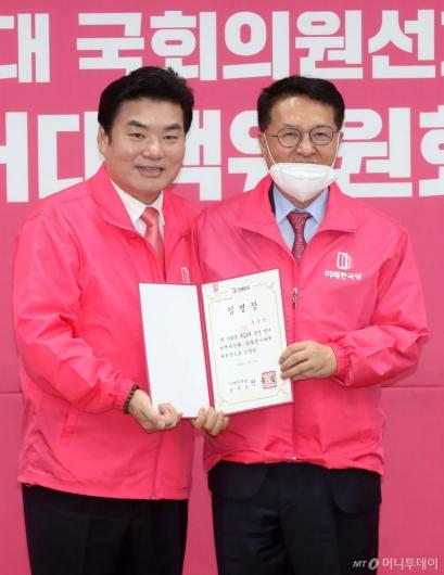 [사진]정운천, 한국당 공동선대위원장 임명