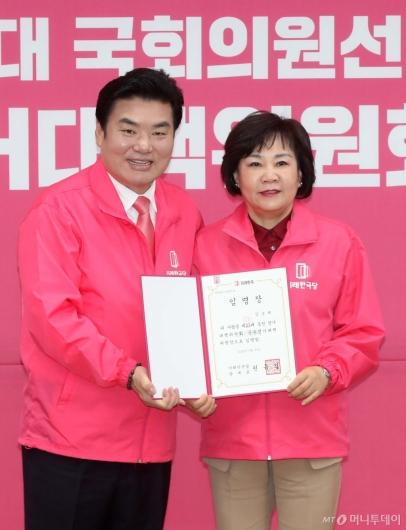[사진]김순례, 한국당 공동선대위원장 임명