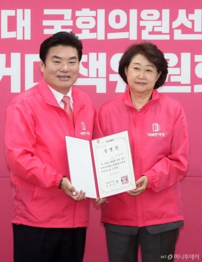 [사진]김승희, 한국당 공동선대위원장 임명