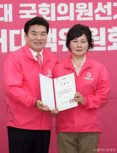 [사진]조수진, 한국당 수석대변인 임명