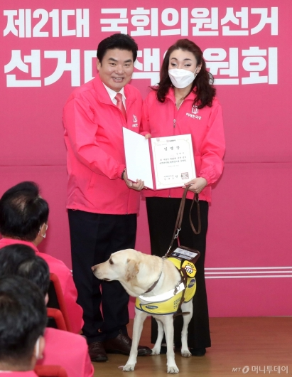 [사진]김예지, 한국당 대변인 임명