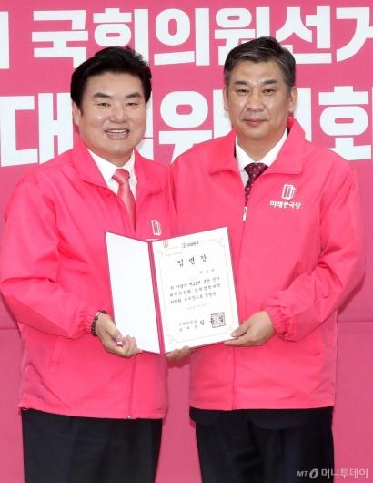 [사진]최승재, 한국당 경제정책대책위원회 본부장 임명