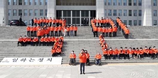[사진]국민의당 선대위 출범 알리는 안철수