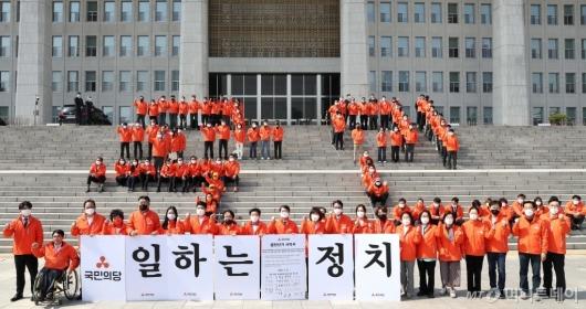 [사진]국민의당 선거대책위원회 출범