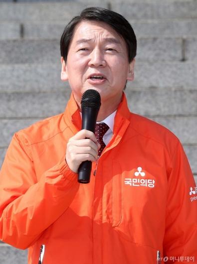 [사진]발언하는 안철수 대표