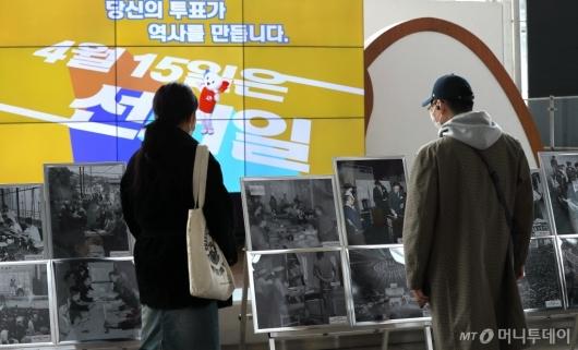 [사진]서울역 '아름다운 선거정보관' 개관
