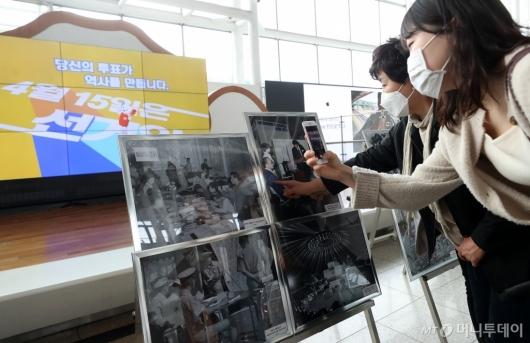 [사진]서울역에 개관한 '아름다운 선거정보관'