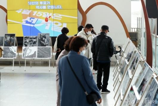 [사진]'아름다운 선거정보관' 개관