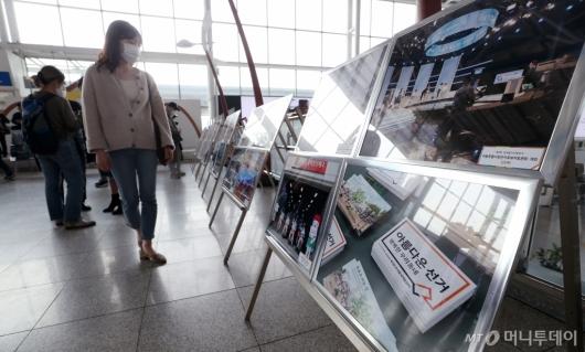 [사진]'총선 D-14' 아름다운 선거정보관 개관