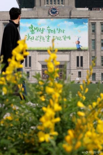 [사진]2020 봄편 꿈새김판 공개
