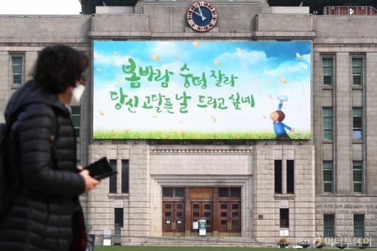 [사진]꿈새김판 봄편 공개