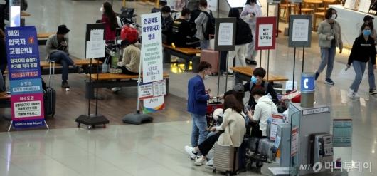 [사진]임시 버스 기다리는 해외 입국자들