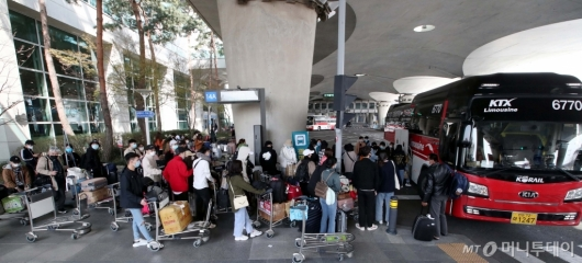[사진]공항서 목적지까지 '특별 수송대책' 가동