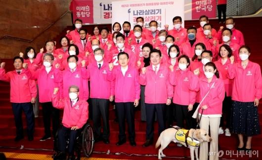 [사진]미래통합당-미래한국당 공동선언식