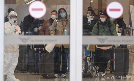 [사진]한국 도착한 이탈리아 교민들