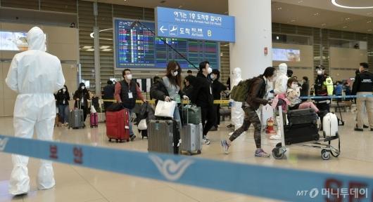 [사진]입국하는 이탈리아 교민들