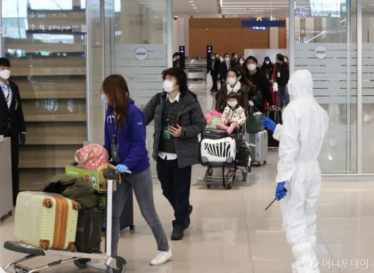[사진]입국한 이탈리아 교민들