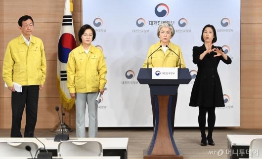 [사진]제21대 총선 관련 대국민담화문 발표