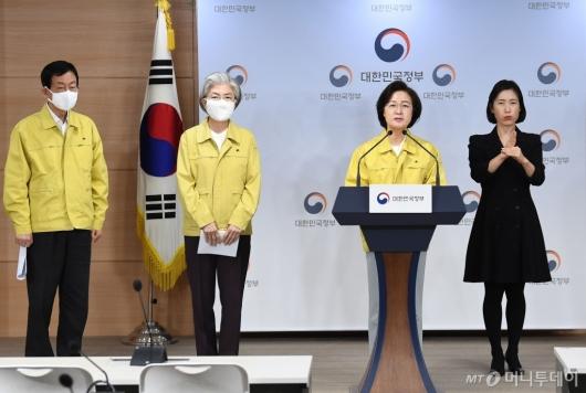 [사진]총선 관련 대국민담화문 발표