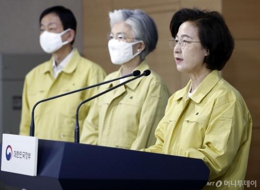 [사진]추미애 장관, 총선 관련 대국민담화문 발표