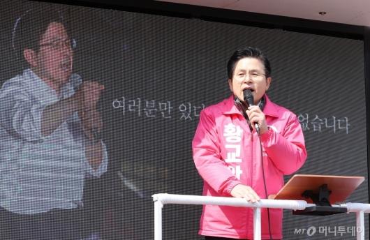 [사진]유세차량 올라 지지 호소하는 황교안 대표