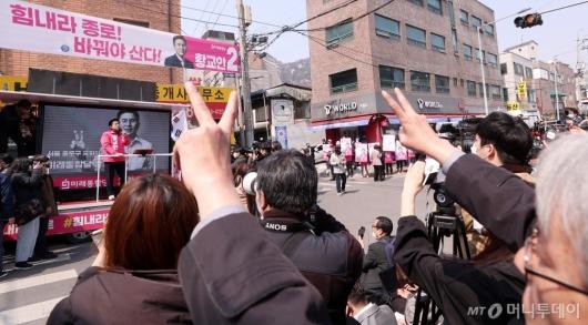[사진]황교안, 지지자들 앞에서 거리유세