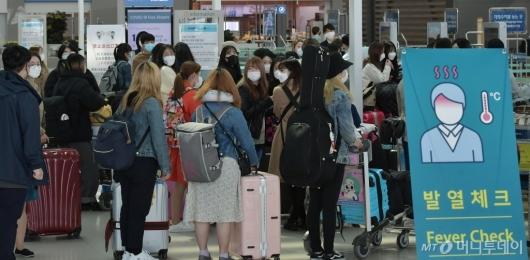 [사진]일본, 입국 거부 대상으로 한국 전역 지정
