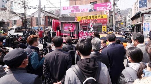 [사진]첫 거리유세 나선 황교안