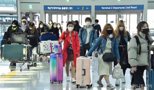 [사진]'일본으로 돌아갑니다'