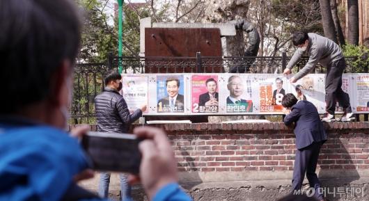 [사진]선관위, 종로구 후보자 선거벽보 게시