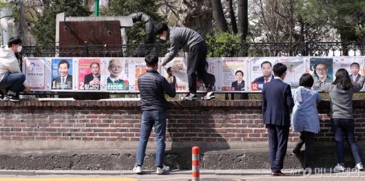 [사진]총선 D-13, 선거벽보 게시