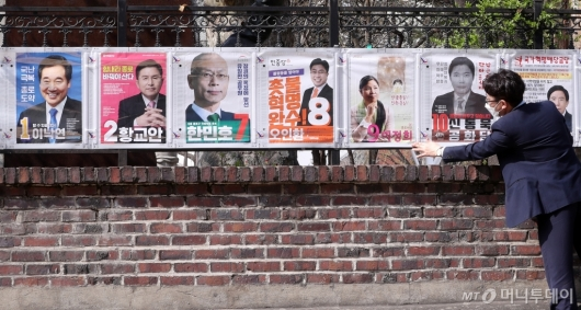 [사진]선관위, 종로구 후보자 선거벽보 첩부