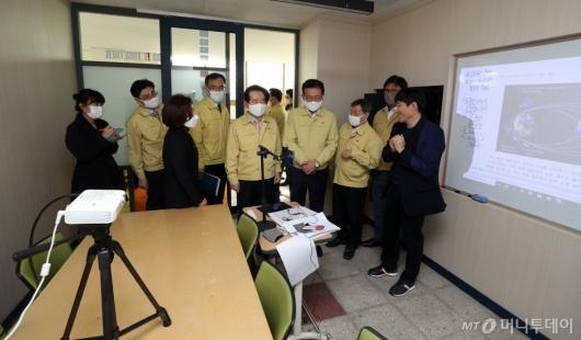 [사진]정세균 총리, 원격교육 현장 방문